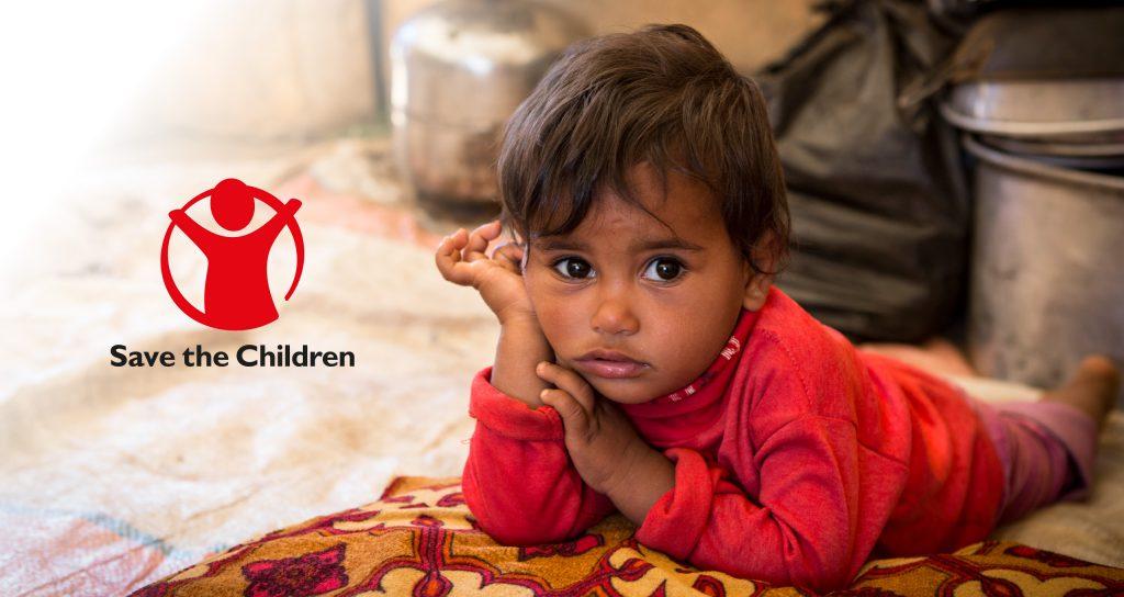 Save the Children NGO Job Circular 2020